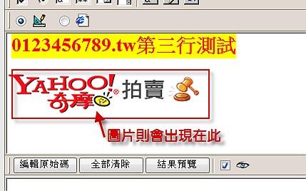 2009-04-08 21-26-00.jpg