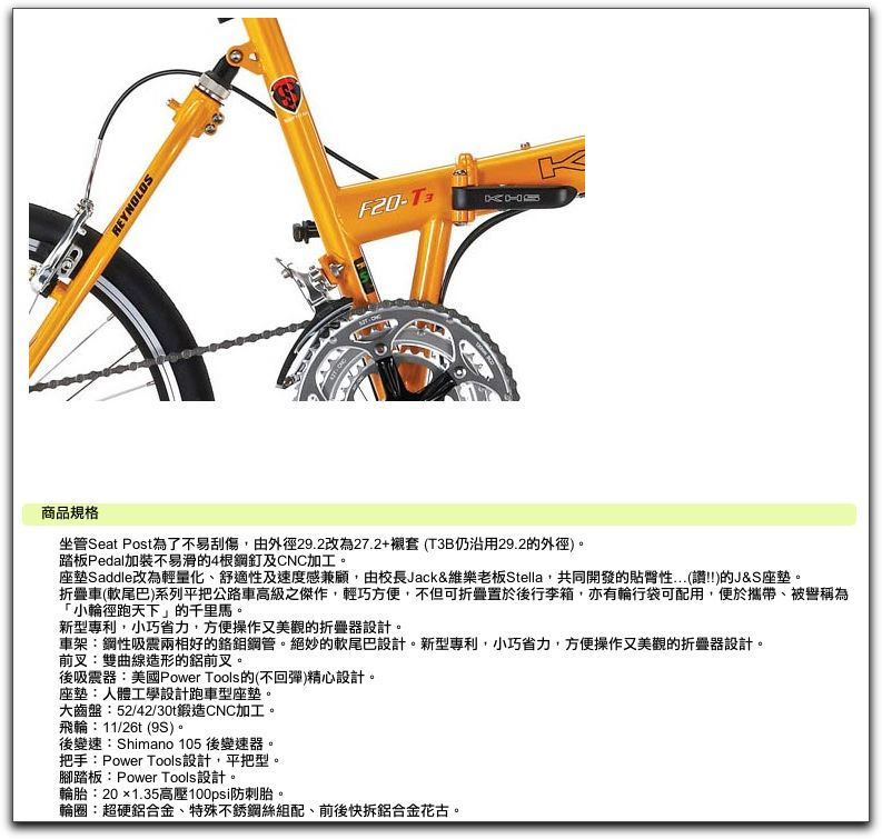 bicy13.jpg