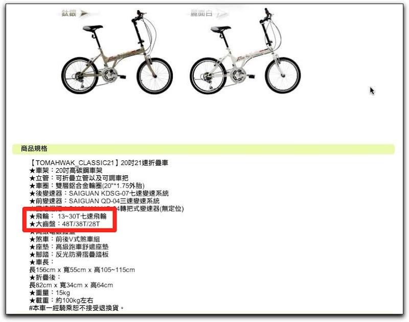 bicy4.jpg