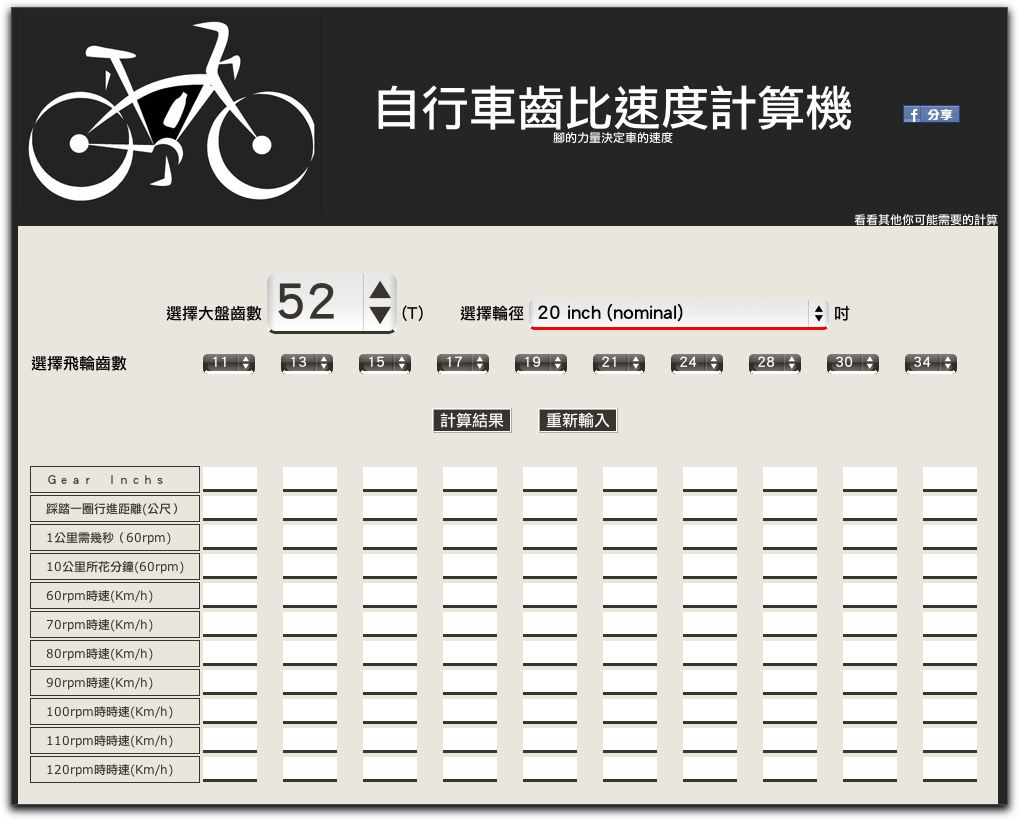 bicy24.jpg