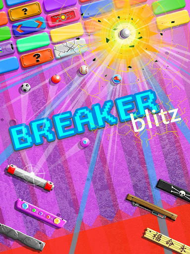 Breaker Blitz FREE