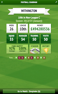 Football Chairman Lite- screenshot thumbnail