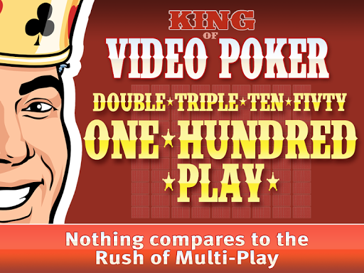 ポーカー King Of Video Poker