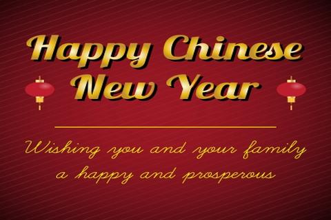 chinese new year greeting card screenshot - Chinese New Year Wishes