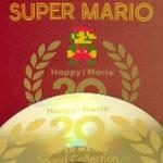 Super Mario Bros Collection-Mario 20th Anniversary