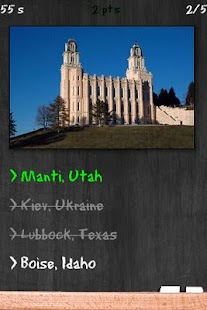 LDS Temples Quiz - screenshot thumbnail