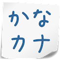 Japanese Kana by Hand logo