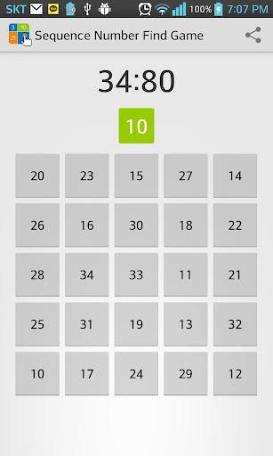 無料解谜Appの次の番号を見つけてくれ! 記事Game