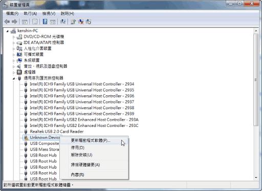 J295_01+update+driver.png