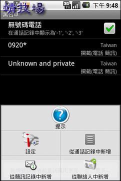 J370_13+afirewall.PNG
