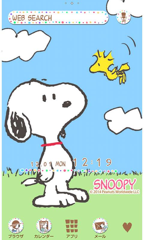 【iphoneスマホ壁紙】スヌーピー Snoopy 待ち受け画面【画像大量】