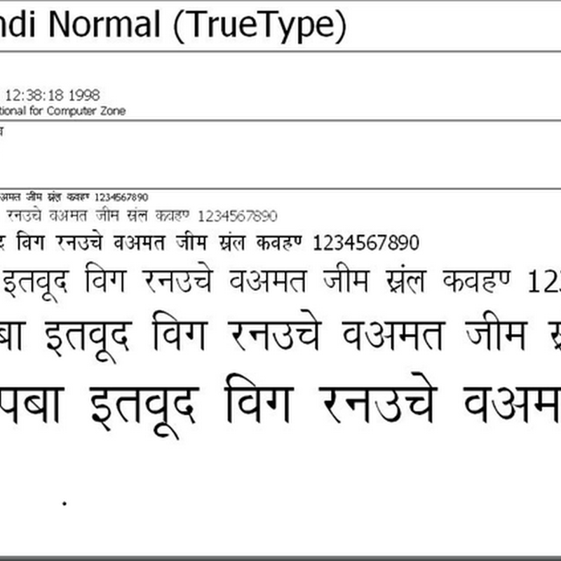 DOWNLOAD KUNDLI HINDI FONT