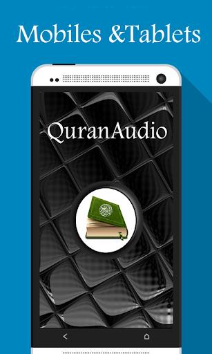 Quran Audio Yassin Al Jazairi