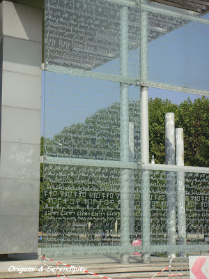 Muro por la Paz, Clara Halter, Jean-Michel Wilmotte, Tour Eiffel, París, Elisa N, Blog de Viajes, Lifestyle, Travel