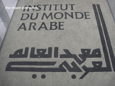 IAM, Instituto del Mundo Árabe, París, Elisa N, Blog de Viajes, Lifestyle, Travel