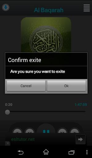 Holy Quran Mahmoud Ali Banna