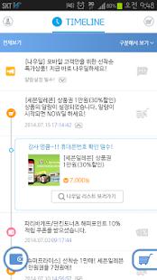 신한카드 - 올댓쇼핑&월렛(쇼핑,스탬프) - screenshot thumbnail