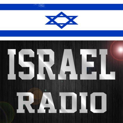 Israel Radio Stations