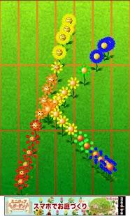 Flower Blooms Music Paint- screenshot thumbnail