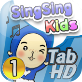 SingSing Kids HD - Vol.1