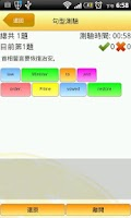 Screenshot of 学英文 - 英文每日C (English Daily C)