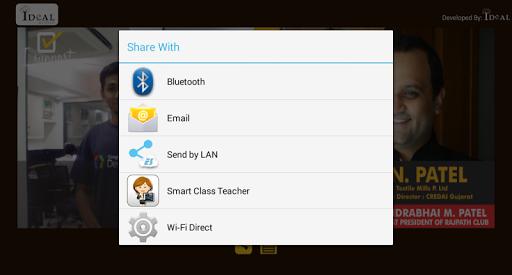 【免費社交App】United Rajpath-APP點子
