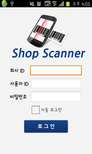 【免費商業App】ShopScanner-APP點子