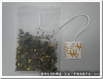 Wu-Long-Tea05