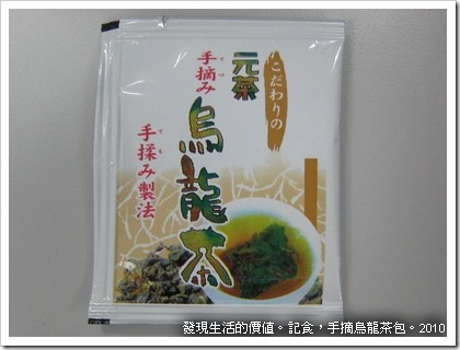 Wu-Long-Tea03
