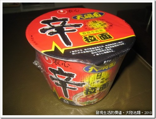 instant_noodle_china01