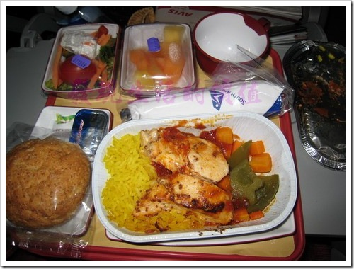 airline_meal03