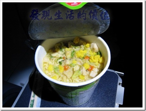 airline_meal05