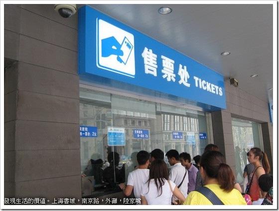 工作熊推薦的上海外灘、陸家嘴輕鬆一日遊