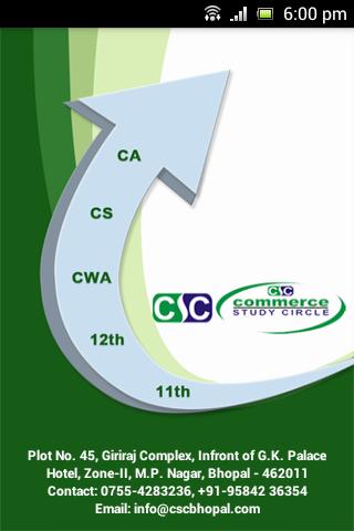 Commerce Study Circle CSC