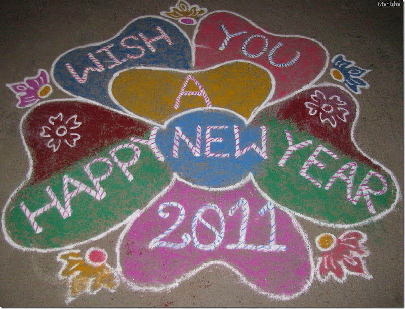 Happy New Year Rangoli 30