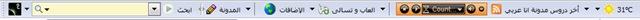 [toolbar16.jpg]