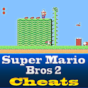 Super Mario Bros 2 Cool Cheats logo