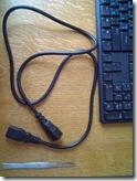 кабель от UPS