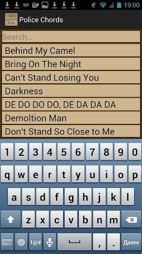 Pinkfloyd Lyrics and Chords