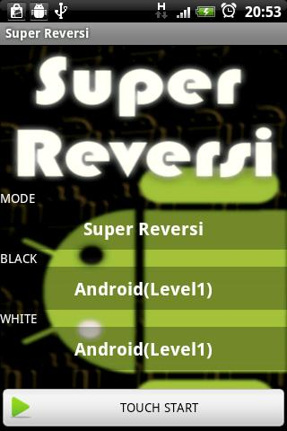 SuperReversi - screenshot