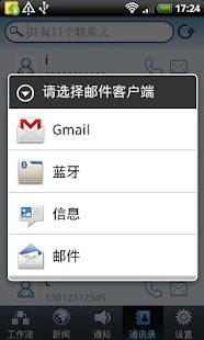EOA - screenshot thumbnail