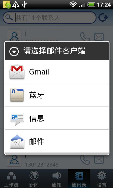 EOA - screenshot