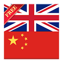 English Chinese Dict. FREE logo