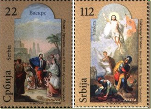 Rainbow stamp club greetings on easter the serbian post has issued two stamps dedicated to the easter feast for orthodox christians easter is the holiest day of the year m4hsunfo