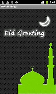 Eid Greetings screenshot 0