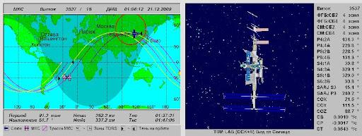 2009-12-21_010645.jpg