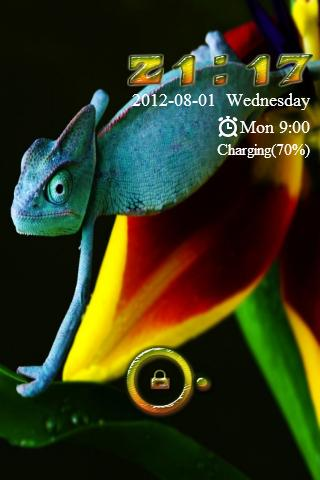 Chameleon Locker - screenshot