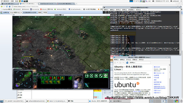 Linux防健忘日誌No 40-Ubuntu 10 10 用WINE跑StarCraft 2! – NTL