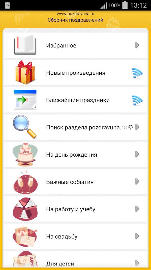 Короткие смс поздравления с Масленицей-2018 - Женский 61