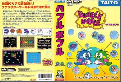 portada bubble bobble msx2